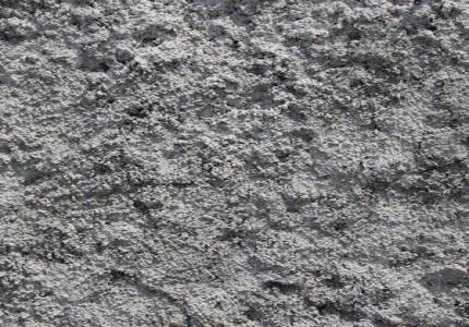 Бетон m150 акмола бетон